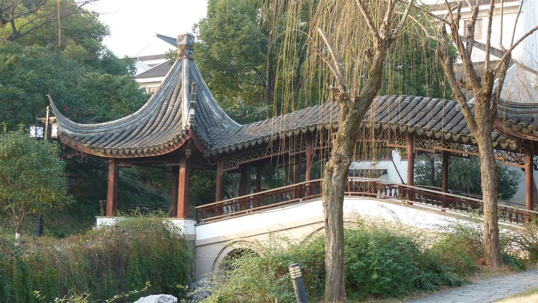 pan gate (33)