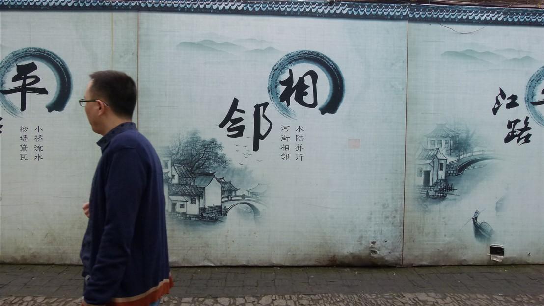 pingjang_Lu (47)